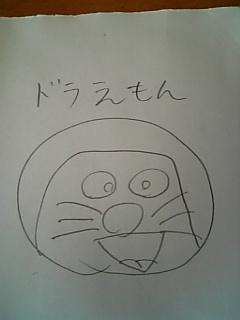 120ページ目(発表!!おえかき!!)