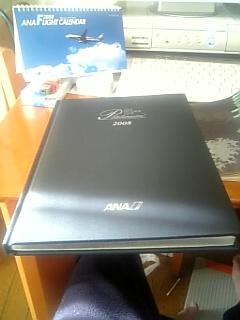 132ページ(ほっとい手帳)