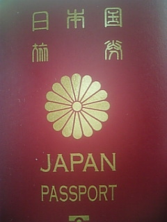営業150日目(パスポート)